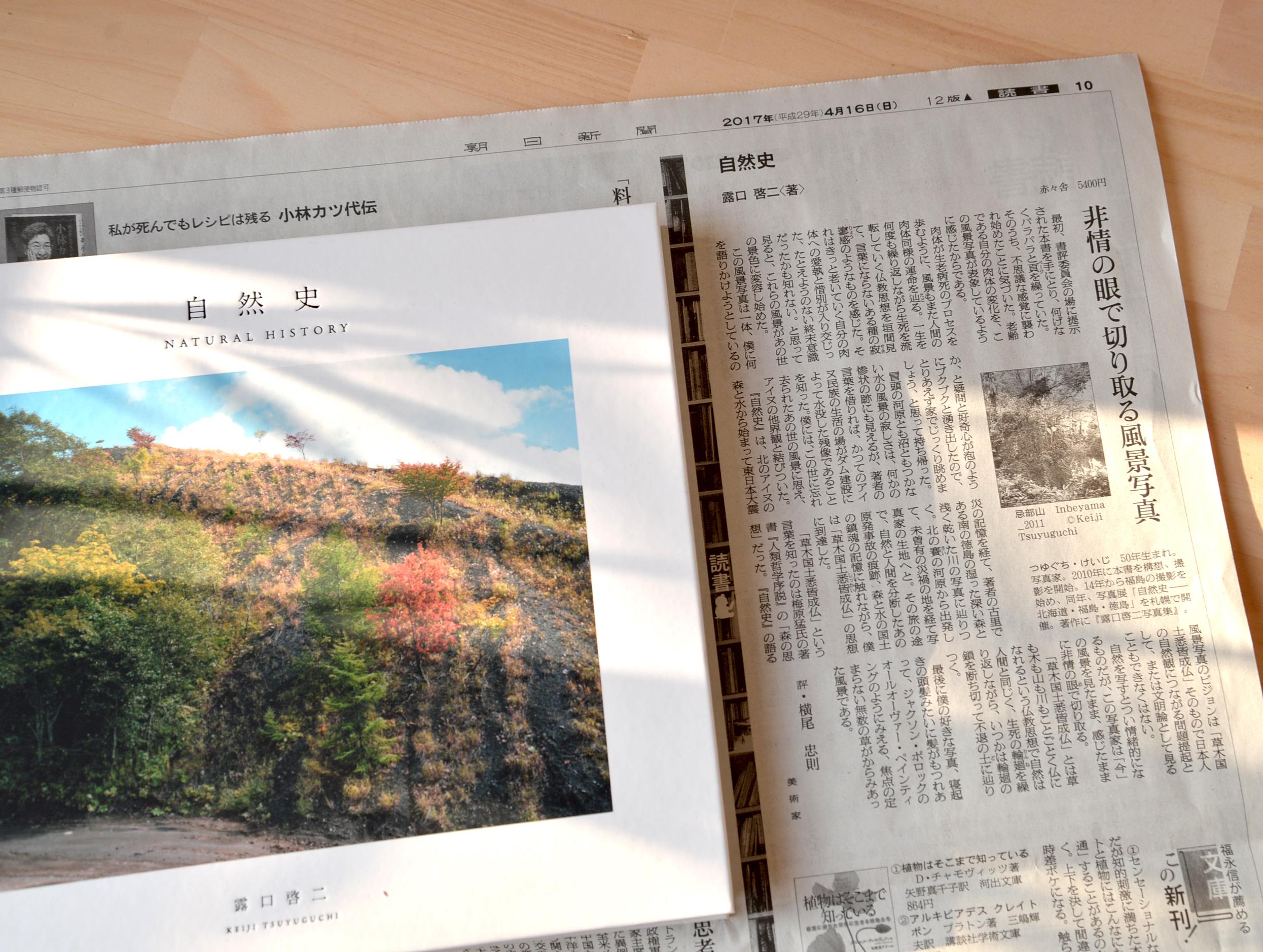 横尾さん02.jpg