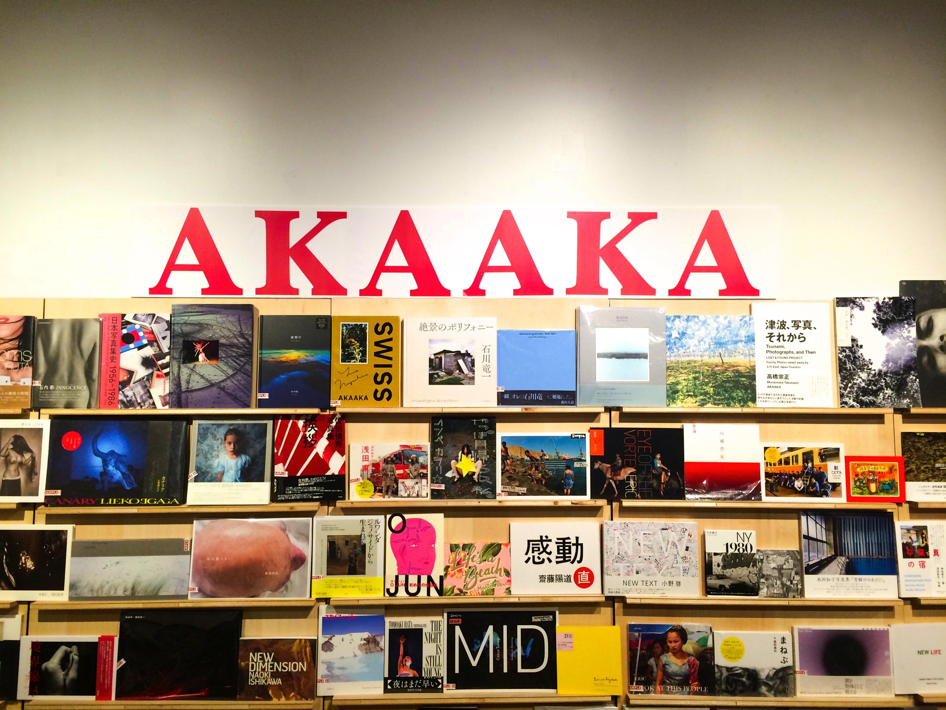 AKAAKA_hikarie.jpg