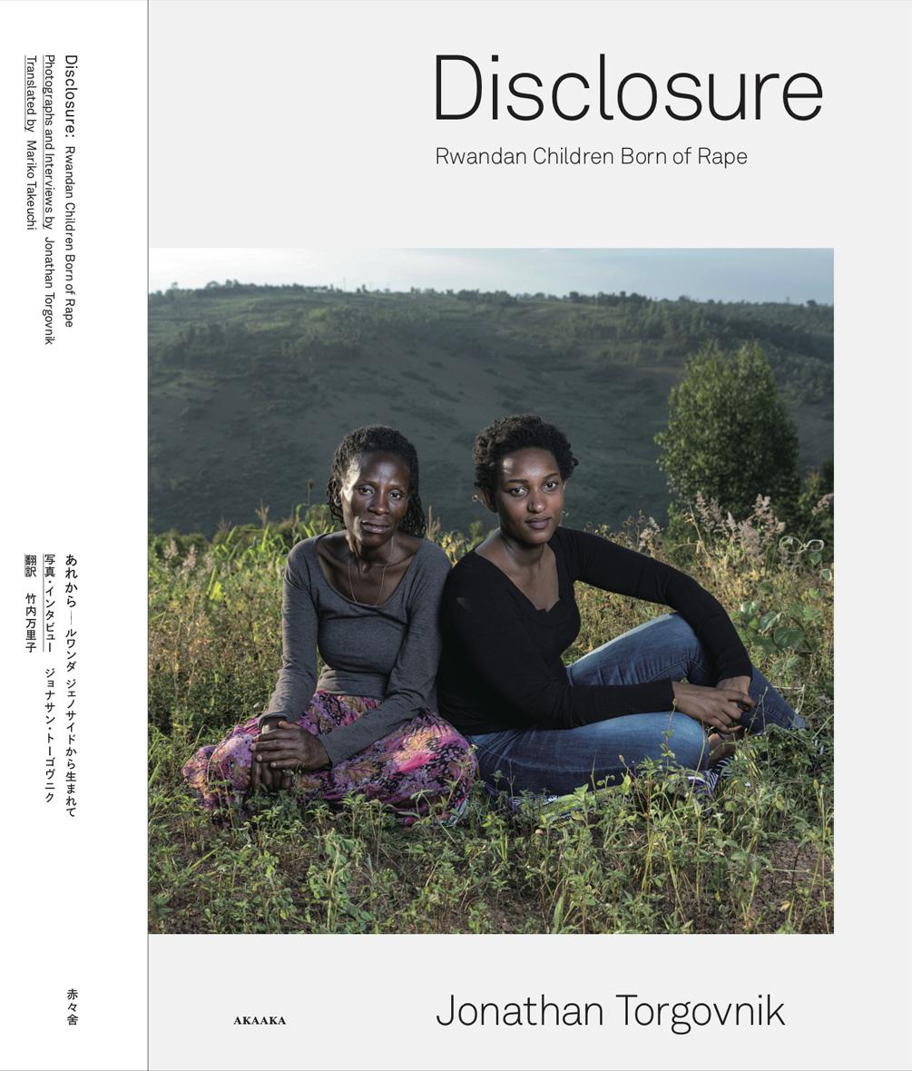 Disclosure_cover.jpg