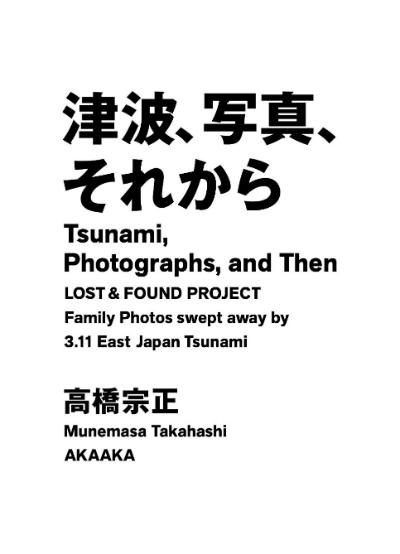 L&F_cover.jpg