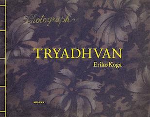 TRYADHVAN_cover.jpg
