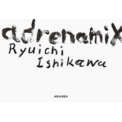adrenamix_cover.jpg