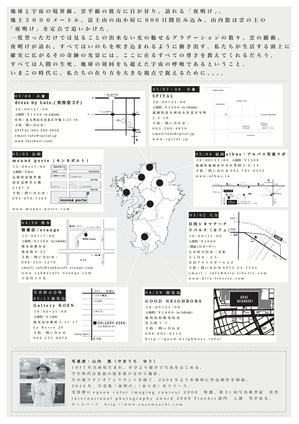 kyushu_ura.jpg