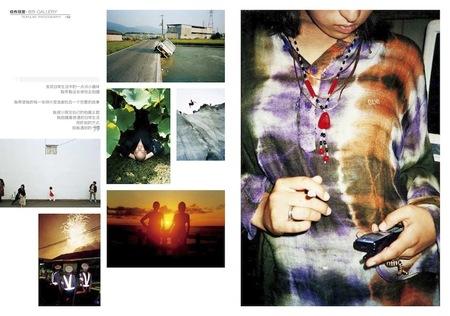 saeki_china02.jpg