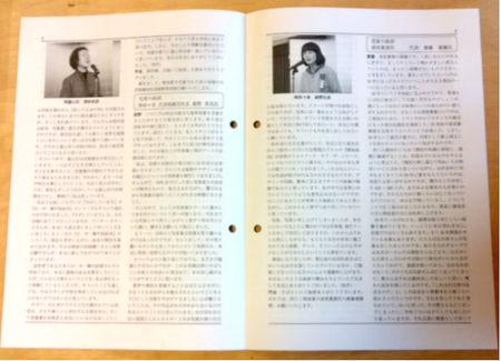 AZUSAKAI02.jpg