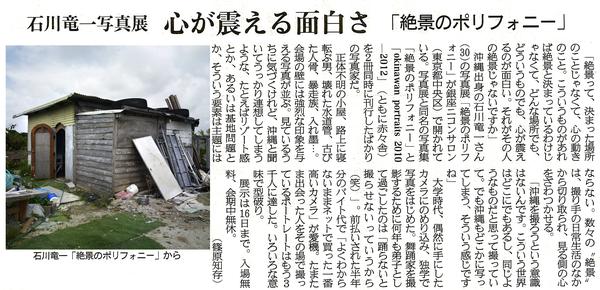 14111_sankei.jpg