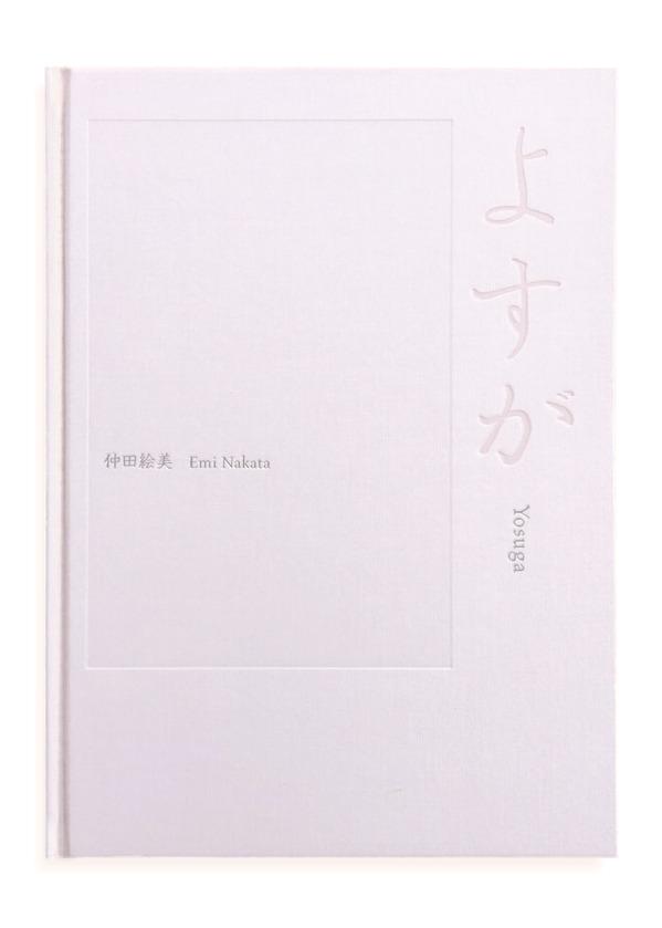 NE_book_1016ok_高解像度.jpg