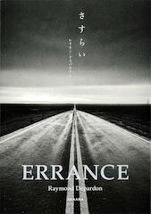 bk-Errance_cover.jpg