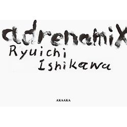 bk-adrenamix-02.jpg