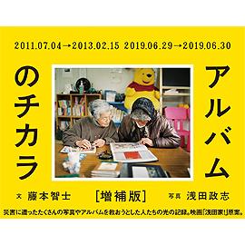 bk-album2.jpg