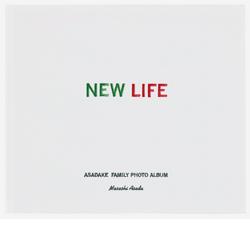 bk-asada-newlife-02-.jpg
