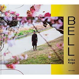 bk-bell2.jpg