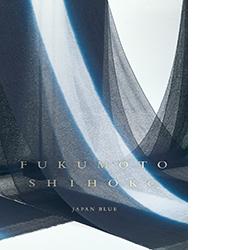 bk-fukumoto-ai-02.jpg