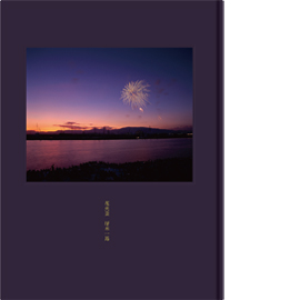 bk-hanabi-kei01.jpg