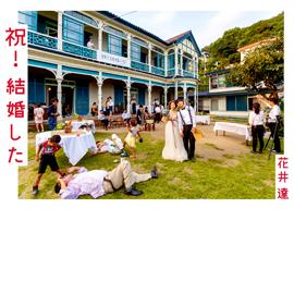 bk-hanaitatsu.jpg