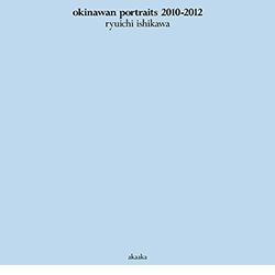 bk-ishikawa-op-02.jpg