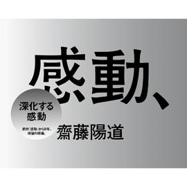 bk-kando--2.jpg