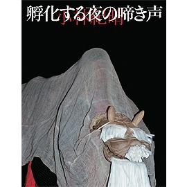 bk-kobayashikisei.jpg