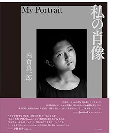 bk-myportrait.jpg