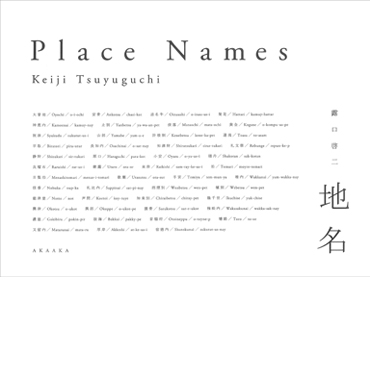 bk-placenames.jpg