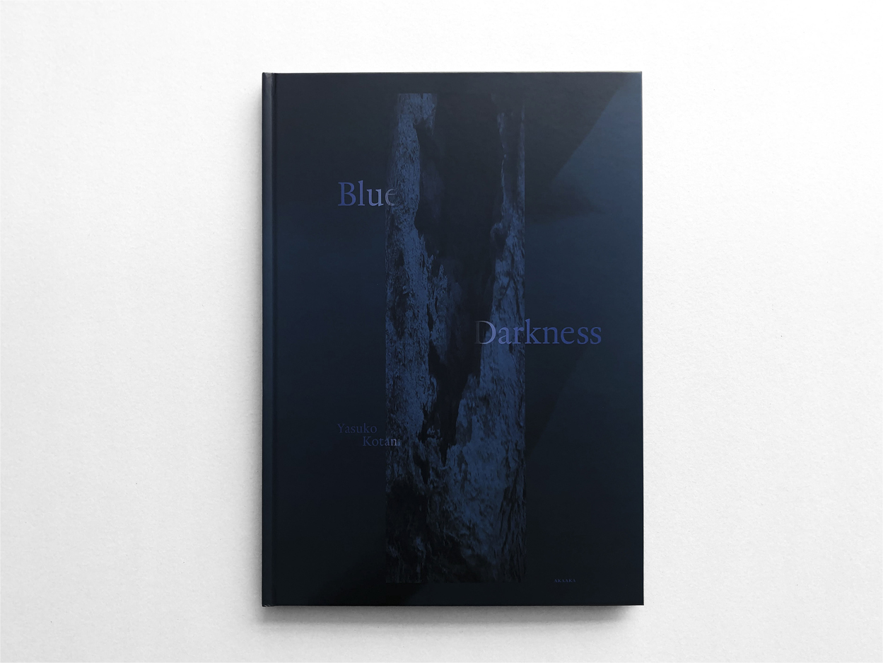 blue darkness.jpg