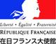 france_logo.jpg