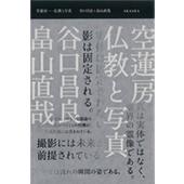 kurenboh-cover.jpg