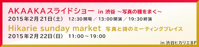 mini-banner2-02.jpg
