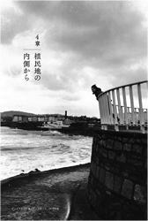 okamura-tobira04s.jpg