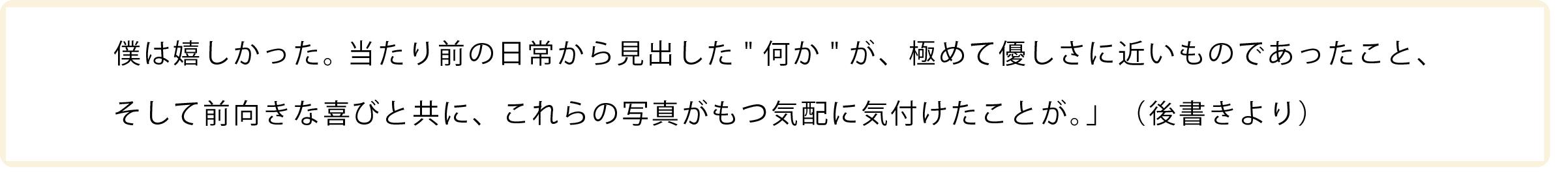 okuyamaba02.jpg