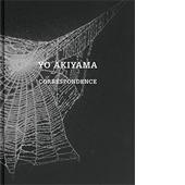 akiyama-akiyamakoushin