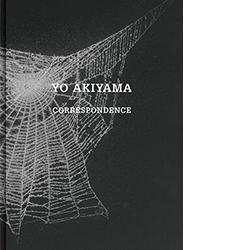 bk-akiyama-akiyamakoushin-02.jpg