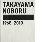 1968-2010 遊殺