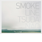 SMOKE LINE(通常版)津田直 写真集