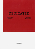 bk-dedicated-01.jpg