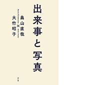 bk-suzuki-gegou-01.jpg