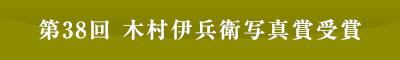dodo-kimura.jpg