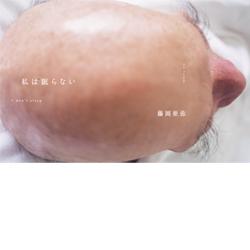 bk-fujioka-watashiha-02.jpg