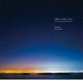 bk-hatsuzawa-01.jpg