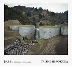 bk-hirokawa-babel-02.jpg
