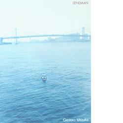 bk-ishizuka-lensman-02.jpg