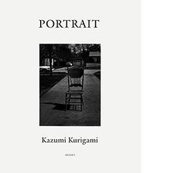 bk-kurigami-portrait-02.jpg