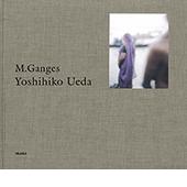 M.Ganges