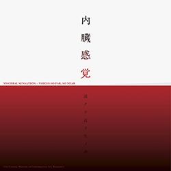 bk-naizou-02.jpg