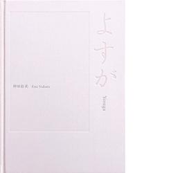 bk-jnakada-yosuga-02.jpg