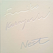 bk-nest-kobayashi-01.jpg
