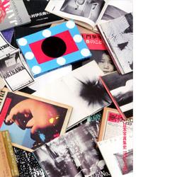 bk-photo-1956-1986-02.jpg
