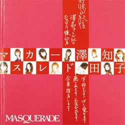 bk-sawada-masquerade-02.jpg