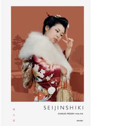 bk-seijinshiki-02.jpg