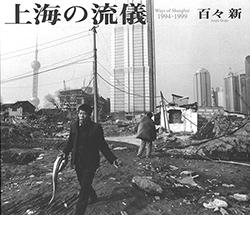 bk-shanghai-dodo-02.jpg